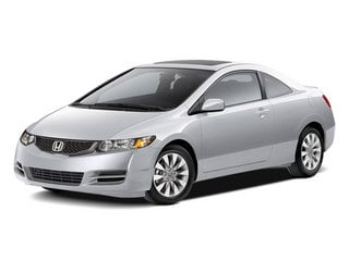 2011 Honda Civic Cpe Spec U0026 Performance. Coupe 2D EX Specifications And  Pricing