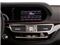 2012 Mercedes-Benz S-Class Pictures S-Class Sedan 4D S600 photos stereo system