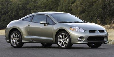 2008 mitsubishi eclipse values- nadaguides
