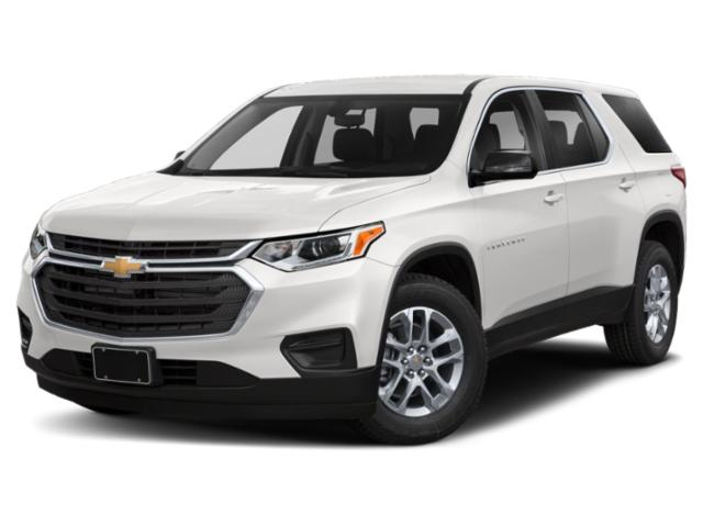 2018 Chevrolet Traverse Deals, Rebates & Incentives ...