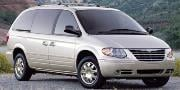 2007 Chrysler Town and Country SWB
