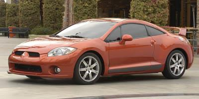 2008 Mitsubishi Eclipse Coupe 2D SE Specs and Performance | Engine ...
